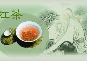 红茶之乡:祁门